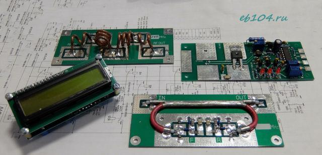 2 M Kit 144 Mhz Protection Ldmos Amplifier Lpf Lcd Power Swr Meter 0-2000w