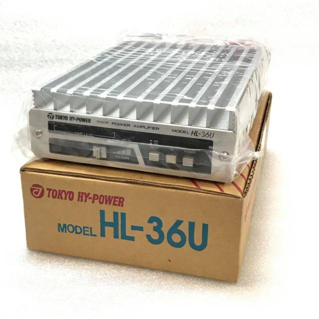 70cm 430-440mhz Uhf Fm Ssb 25w 13.8v Power Amplifier Hl-36u Tokyo Hy-power