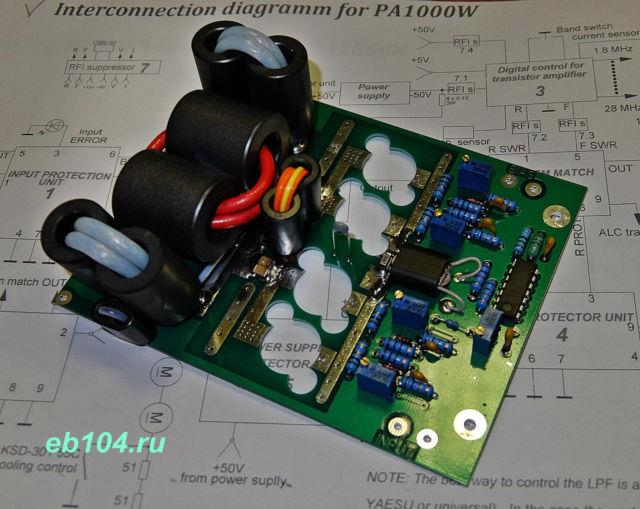 Hf Power Amplifier 1000w Mosfet Vrf2933 Sd2933 Sd2943 1kw Without Transistors