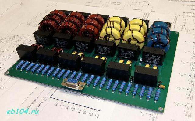 Lpf Diplexer 1.8 30 Mhz 1200w 1.2kw Ssb Cw Hf Amplifier Ldmos Mosfet Rm Italy