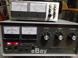 YAESU FL-2100B Linear Amplifier