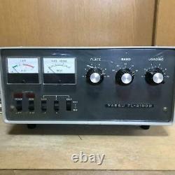 Yaesu FL-2100B 500W HF Linear Amplifier Ham Radio 100V Wiring Vintage